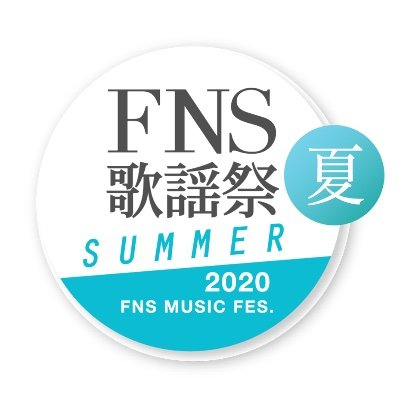 FNS2020