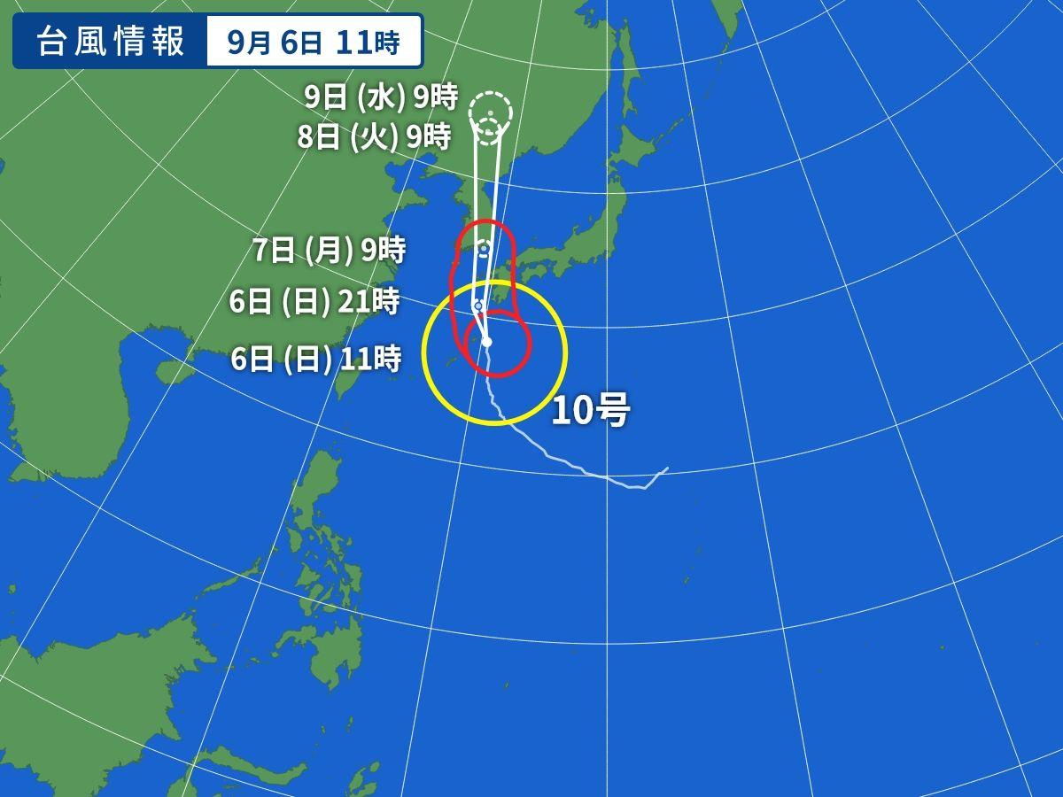 台風10号進路予想
